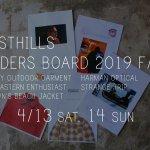 LOSTHILLS ORDERS BOARD 2019 FW